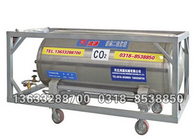 液态二氧化碳储气罐