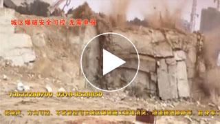 河南二氧化碳爆破岩石视频。