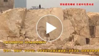 重庆二氧化碳爆破贴近民用建筑,无危害不扰民。